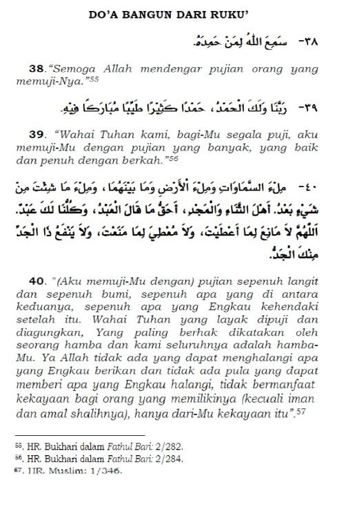 doa bangun dari ruku'