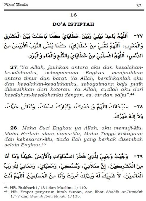 doa istiftah 1