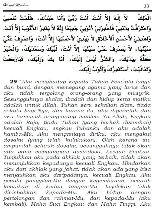 doa istiftah 2