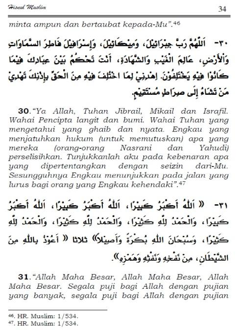doa istiftah 3