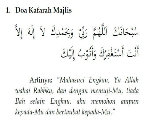 doa kafarah majelis