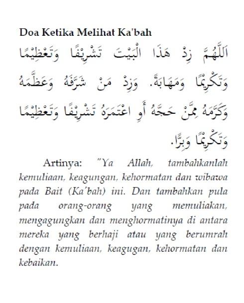 Doa Ketika Melihat Ka'bah