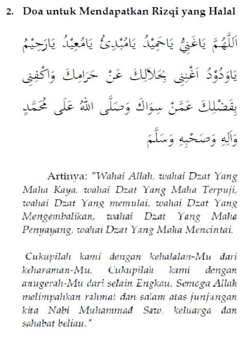 doa mendapatkan rizki yang halal