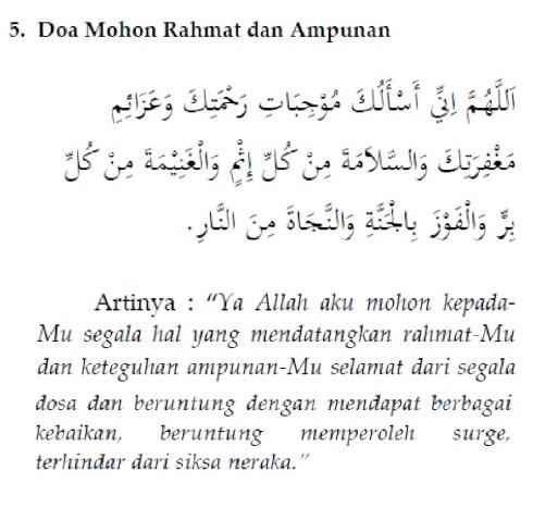 doa mohon rahmat dan ampunan
