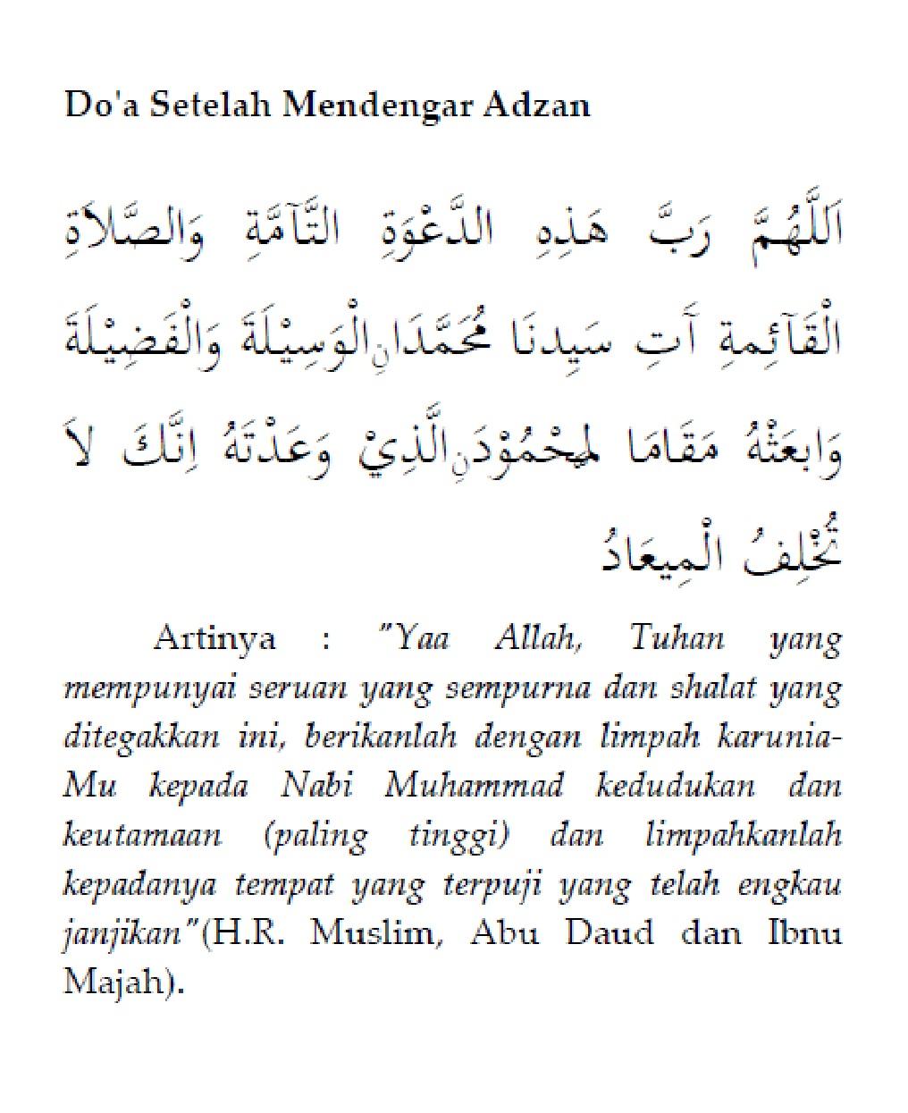 Do'a Setelah Mendengar Adzan | alqur'anmulia