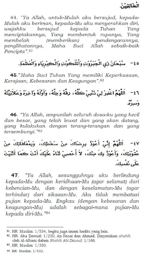 doa sujud 2