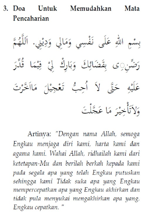 doa untuk memudahkan mata pencarian