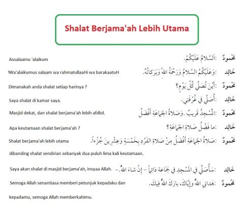 Hiwar bahasa arab, shalat berjamaah lebih utama