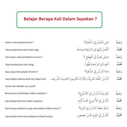 Hiwar, percakapan bahasa arab, Belajar berapa Mata pelajaran dalam Sepekan