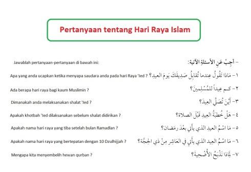 Hiwar, percakapan bahasa arab, pertanyaan tentang hari raya islam