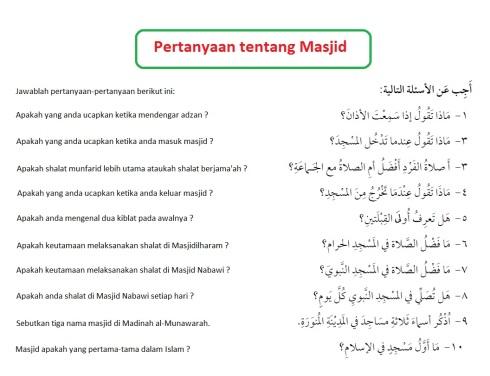Hiwar, percakapan bahasa arab, pertanyaan tentang masjid