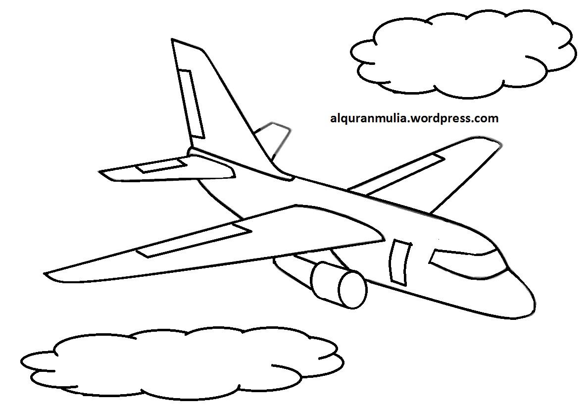Pesawat Alquranmulia