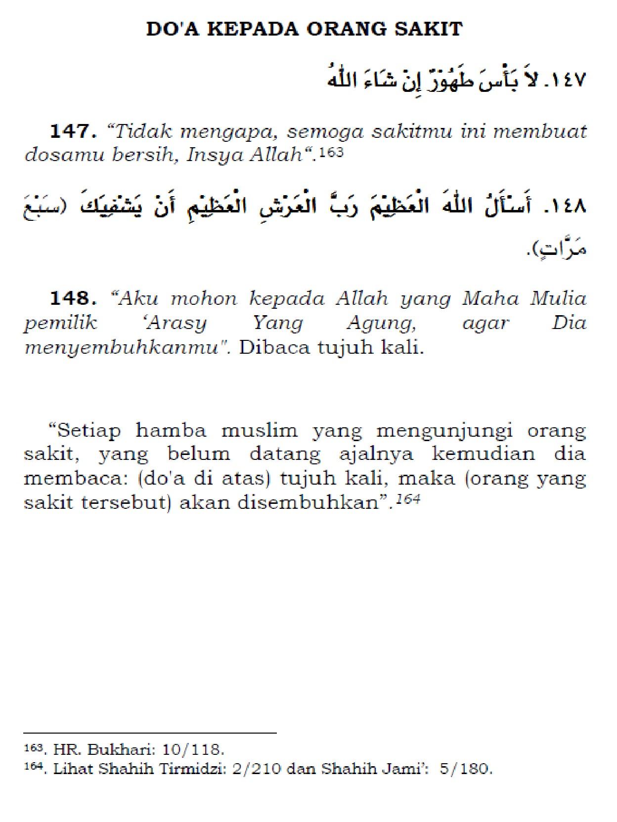 Do'a kepada orang yang sakit | alqur'anmulia