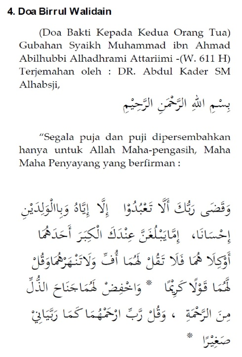 doa biirul waalidaini 1
