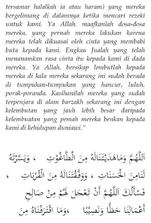 doa biirul waalidaini 10