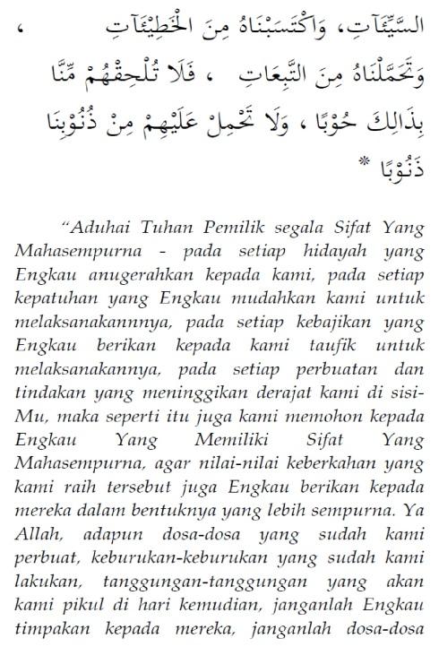 doa biirul waalidaini 11