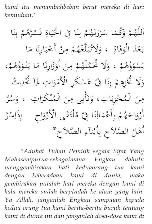 doa biirul waalidaini 12