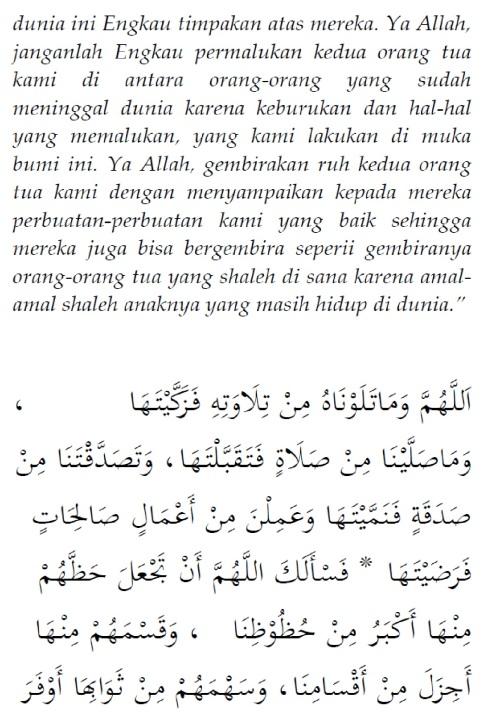doa biirul waalidaini 13
