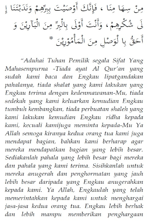 doa biirul waalidaini 14