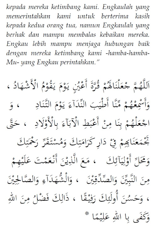 doa biirul waalidaini 15