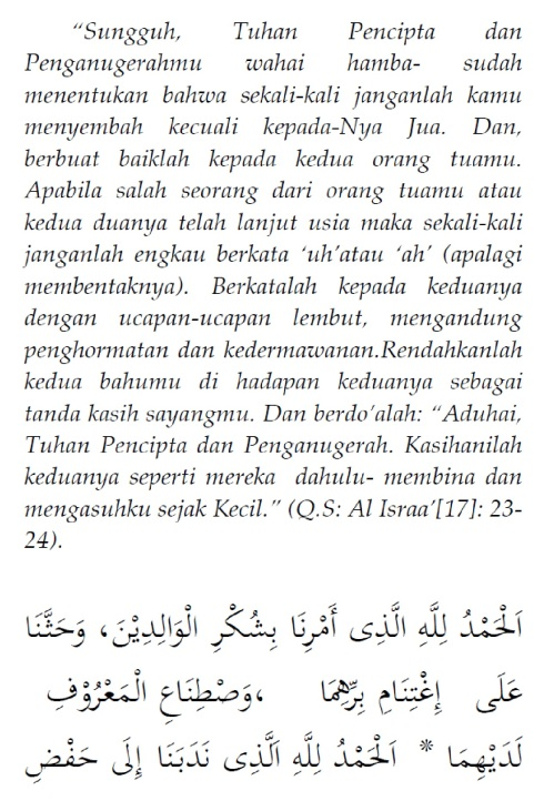 doa biirul waalidaini 2