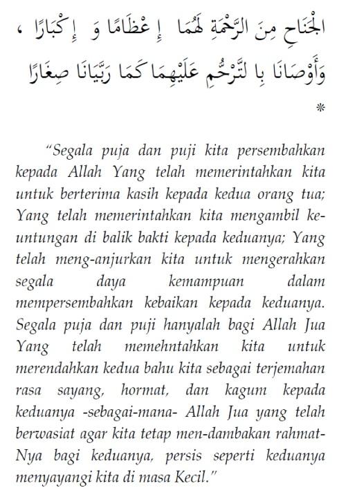 doa biirul waalidaini 3