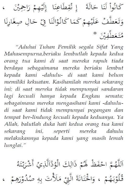 doa biirul waalidaini 6