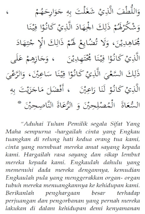 doa biirul waalidaini 7