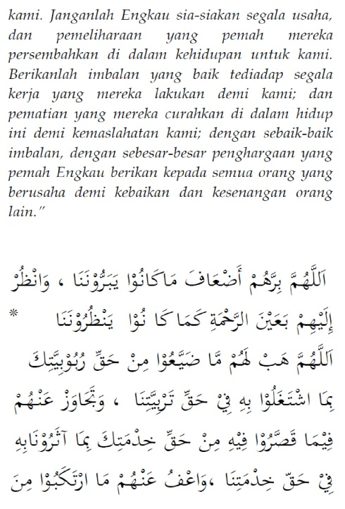 doa biirul waalidaini 8