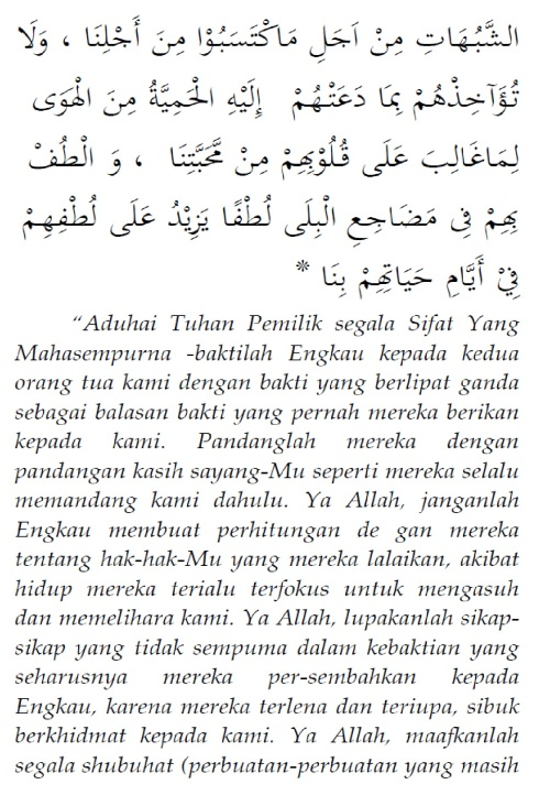 doa biirul waalidaini 9