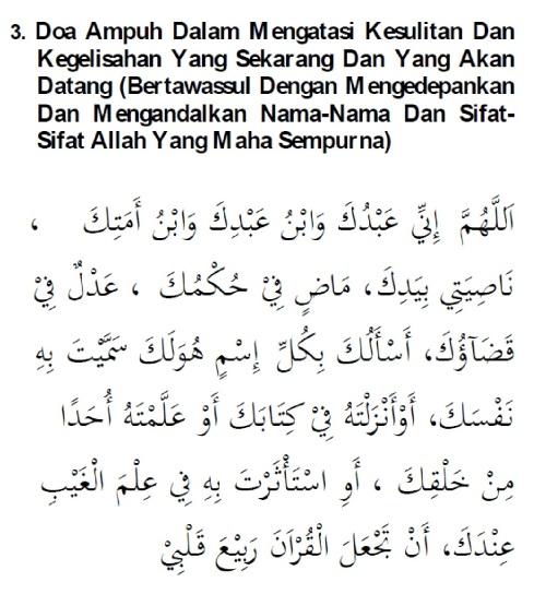 doa dengan asmaul husna 1