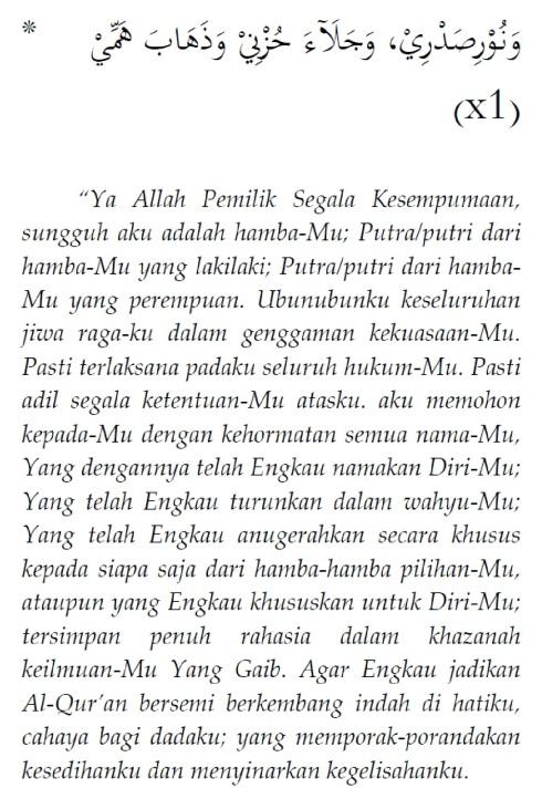 doa dengan asmaul husna 2