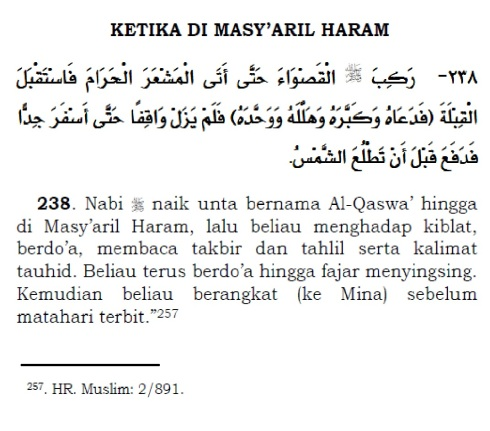 doa di masy'aril haram