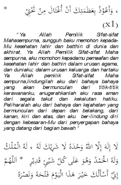 doa selamat dari marabahaya 11