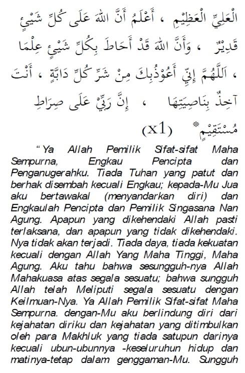 doa selamat dari marabahaya 7