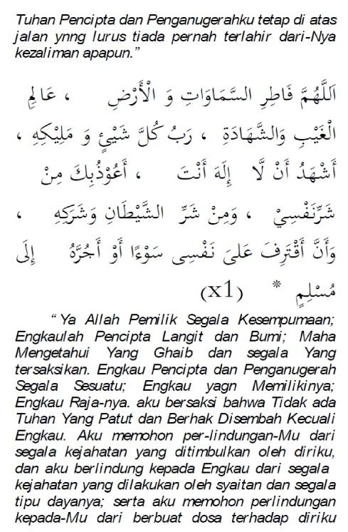 doa selamat dari marabahaya 8