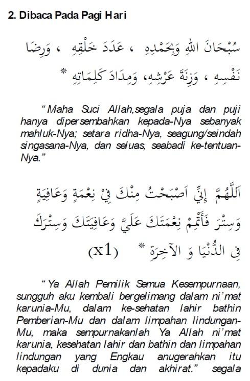 doa selamat dari marabahaya dibaca pagi hari 1