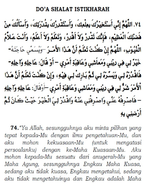 doa shalat istikharah 1