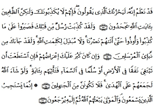 tulisan arab alquran surat al an'am ayat 33-36