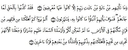 tulisan arab alquran surat al an'am ayat 4-6