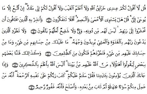tulisan arab alquran surat al an'am ayat 50-54