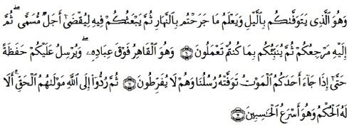 tulisan arab alquran surat al an'am ayat 60-62
