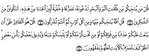 tulisan arab alquran surat al an'am ayat 63-65