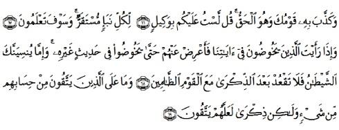 tulisan arab alquran surat al an'am ayat 66-69