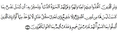 tulisan arab alquran surat al an'am ayat 70