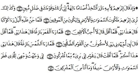 tulisan arab alquran surat al an'am ayat 74-79