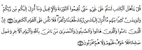 tulisan arab alquran surat al maidah ayat 68-69