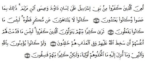 tulisan arab alquran surat al maidah ayat 78-81