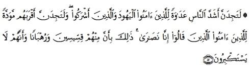 tulisan arab alquran surat al maidah ayat 82