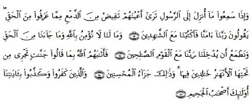 tulisan arab alquran surat al maidah ayat 83-86